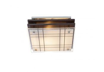 купить Светильник Kadavu 48089 в Кишинёве