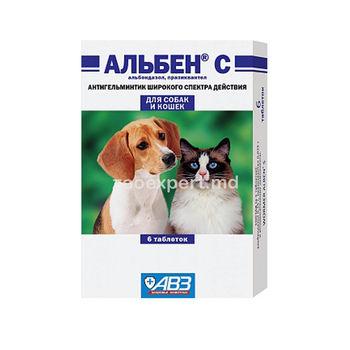 купить Альбен С таблетки для кошек и собак в Кишинёве