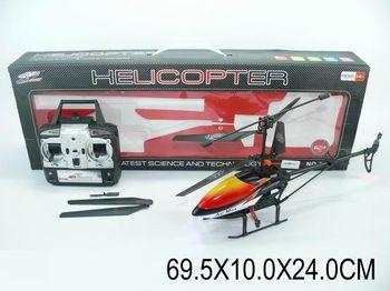 Вертолёт на радиоуправлении Арт . 07527