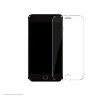 Защитное стекло IPHONE 6+/7+/8+ (0,26 MM)