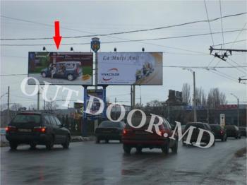купить KRI57083BR в Кишинёве