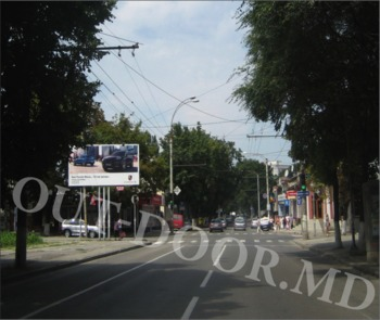 купить KTC48016B в Кишинёве