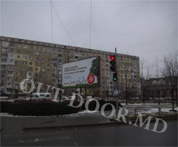 купить KCN33007A в Кишинёве
