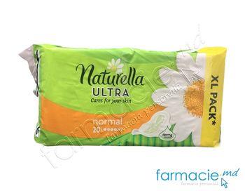купить Absorbante NATURELLA Ultra Duo Normal N20**** в Кишинёве
