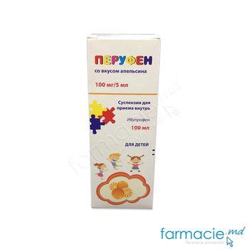 купить Perufen cu aroma de portocala susp.orala 100 mg/5 ml 100 ml в Кишинёве