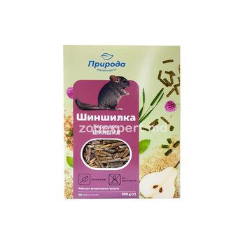 cumpără Priroda hrana «Сhinchile» 500 gr în Chișinău