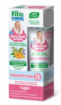 купить Fito Крем детский глубокое питание и увлажнение 45 мл в Кишинёве