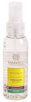 купить Спрей - вуаль для лица с муцином улитки,BIO-HELIX ,Markell ,100мл в Кишинёве