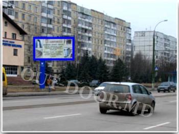 купить KSC53001B в Кишинёве