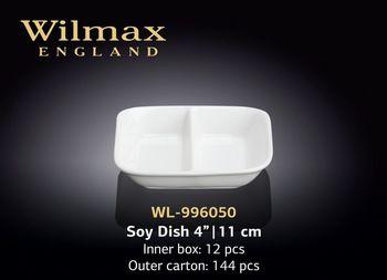 Тарелка WILMAX WL-996050 (для соуса 11 см)