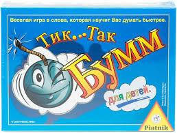 """Joc de masă """"Tick So Bumm For children"""", cod 41439"""