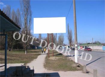 cumpără KBT95022B în Chișinău