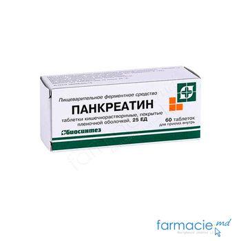 купить Pancreatin comp. gastrorez.25 UA N10x6 в Кишинёве