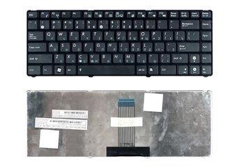 Keyboard Asus EeePC 1201 1215 U20 UL20 ENG/RU Black