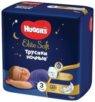 Подгузники трусики ночные Huggies Elite soft 3 (6-11 кг) 23 шт