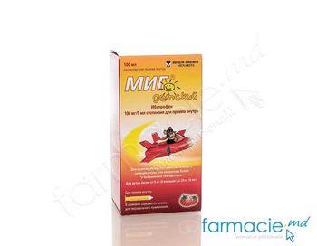 купить MIG® susp. orala 20 mg/ml 100 ml N1 в Кишинёве
