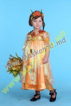 Карнавальный костюм: Осень