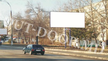 cumpără KBT73005A în Chișinău