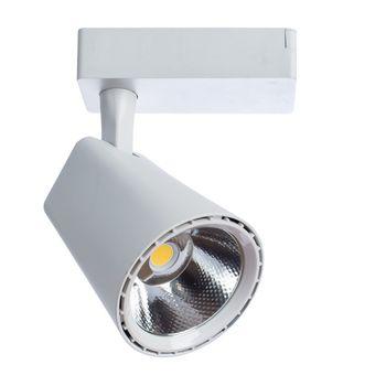 купить A1820PL-1WH Трековый светильник AMICO белый в Кишинёве