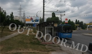 купить KCN28018B в Кишинёве