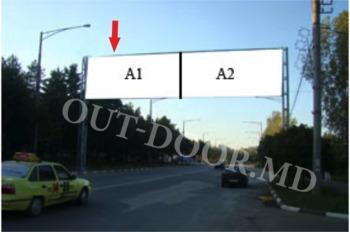 cumpără BTL96005AL în Chișinău