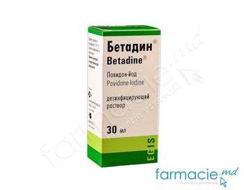 cumpără Betadine sol. 10% 30ml în Chișinău