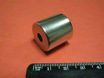 Inel magnetic Ø D10 mm - 5 mm х H1 mm