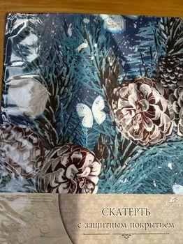 купить Скатерть 144*220  с защитным покрытием Тиротекс в Кишинёве