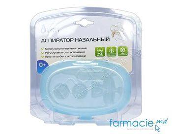 купить Aspirator nazal pt copii Alpina Plast cu aplicator moale din silicon в Кишинёве