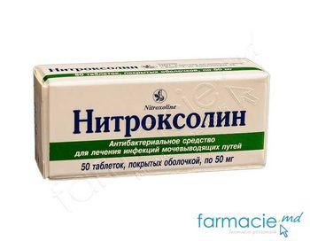 купить Nitroxolin comp. film. 50 mg N50 в Кишинёве