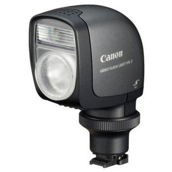купить Video Flash Light Canon VFL-2 в Кишинёве