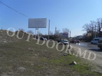 купить KCN45034B в Кишинёве