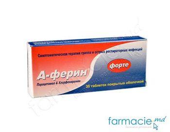 купить А-ферин-Форте, таблетки в оболочкеN30 в Кишинёве