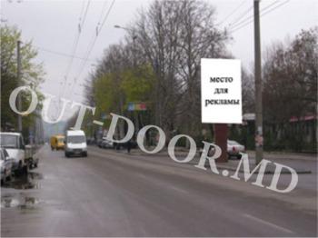 купить KBT95077A в Кишинёве