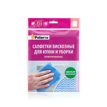 купить Салфетки вискозные перфорированные PATERRA для кухни и уборки, 10 шт. в Кишинёве