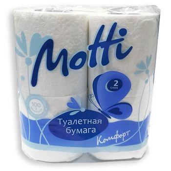 Motti - Бумага туалетная белая 2 слоя 20 м