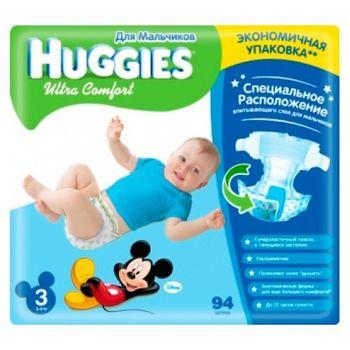 Huggies Ultra Comfort 3 для мальчиков