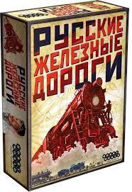 купить Cutia Настольная игра Российская железная дорога в Кишинёве