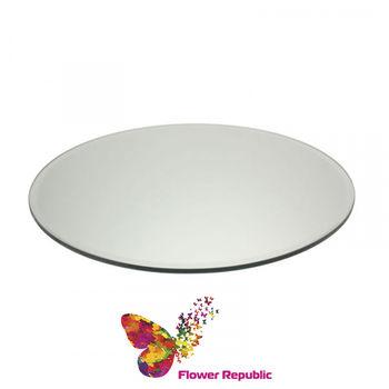 cumpără Oglinda rotunda pentru masa oaspetilor D-35 în Chișinău