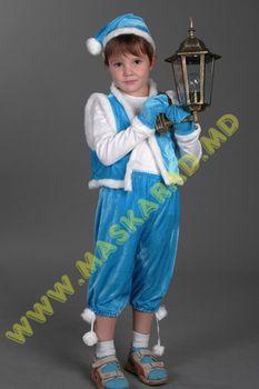 Карнавальный костюм: Гномик