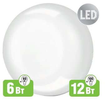 купить LED (6Wt) NBL-R2-6-4K-IP54-LED в Кишинёве
