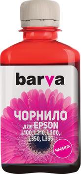 купить Ink Epson L100 magenta 180gr Barva в Кишинёве