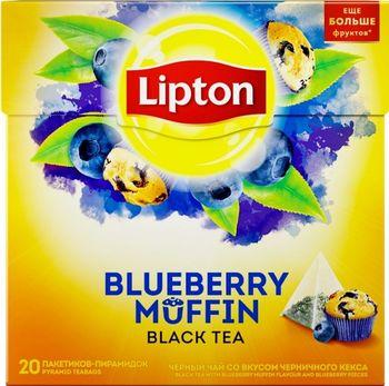купить Lipton Nirvana Blueberry Muffin, 20 пак. в Кишинёве