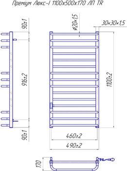 Премиум Люкс-I 1100x500/170 TR таймер-регулятор