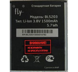 Аккумулятор для Fly BL5203 (original )