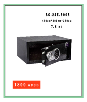 Ferocon БС-24Е.9005