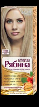 Краска для волос, ACME Рябина Intense, 100 мл., 1001 - Платиновый блонд