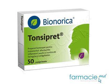 купить Tonsipret comp. N25x2 в Кишинёве