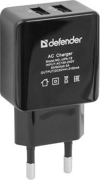 купить Зарядное устройство сетевое Defender Incarcator de retea UPA-12, AC line adapter, 2 port USB, 5V/2A, blister (83531) в Кишинёве