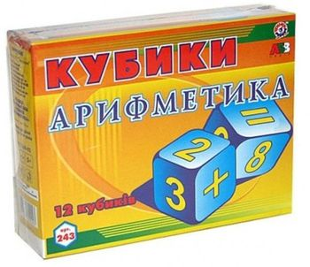 "Технок-Интелком Кубики ""Арифметика"""